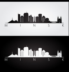 minsk skyline and landmarks silhouette vector image