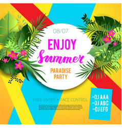 tropical summer party vector image