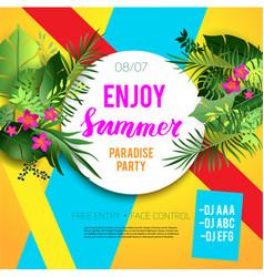 Tropical summer party vector