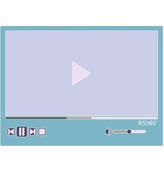 vintage video player vector image