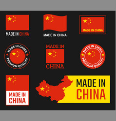 made in china icon set chinese product labels vector image