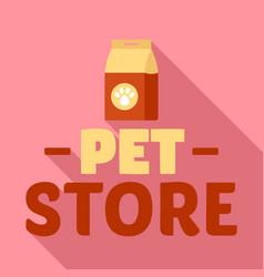 pet store dog food logo flat style vector image