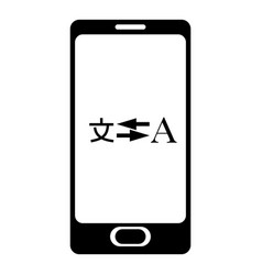 Phone translation icon simple style vector
