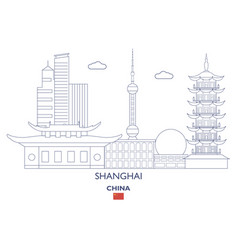 shanghai city skyline vector image