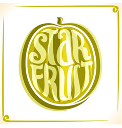 Logo for starfruit vector