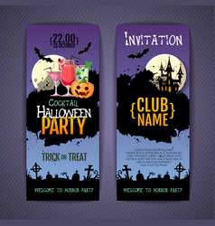 Halloween disco cocktail party poster vector