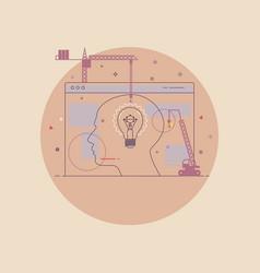 New bright idea form human head vector