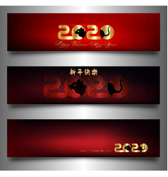 Year rat set banners 2020 chinese new year vector