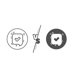 Approve line icon accepted or confirmed sign vector