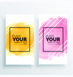 colorful set of watercolor banners vector image vector image
