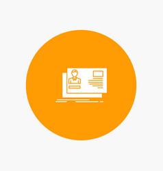 Id user identity card invitation vector