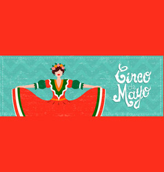 Mexican cinco de mayo web banner with dancer girl vector