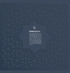label ramadan kareem greeting card vector image vector image