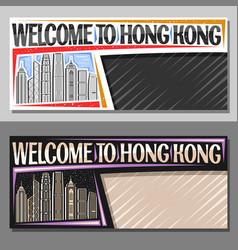 Layouts for hong kong vector