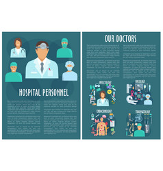 Medical personnel brochure template with doctor vector