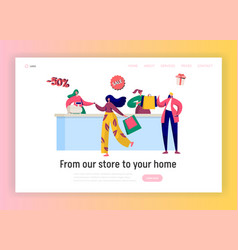 store sale purchase landing page template vector image
