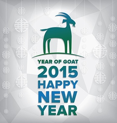 Year of goat 2015 and Happy new year vector image
