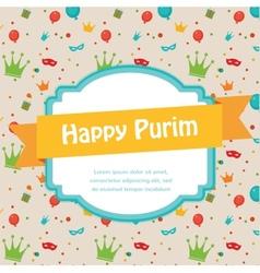 Happy Purim Party Invitation design vector image vector image