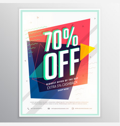 discount voucher with elegant abstract design vector image