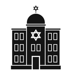 Jewish synagogue icon simple style vector