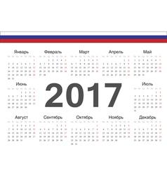 Russian circle calendar 2017 vector