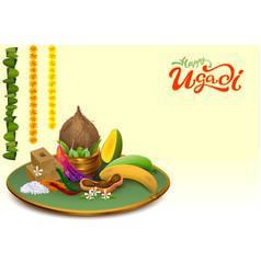 happy ugadi template greeting card set holiday vector image