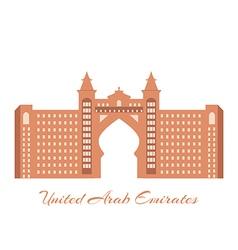 Atlantis hotel UAE Landmark Dubai vector