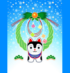 new year ornament with dog toy vector image vector image