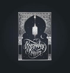ramadan kareem calligraphy of vector image