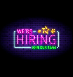 We are hiring in realistic vector