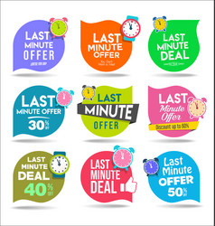 modern colorful tags and stickers last minute vector image