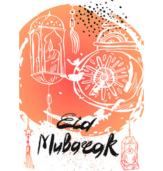 eid mubarak letteringhand drawn abstract greeting vector image
