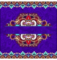 Floral decorative violet colour invitation card vector