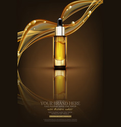 glass vial with professional facial serum on the vector image
