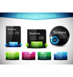 Glossy web boxes vector image