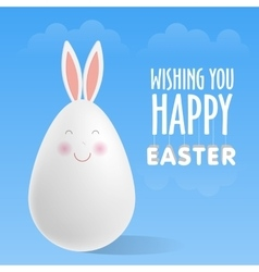 Easter egg with rabbit ears vector image