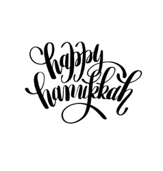 Happy Hanukkah handwritten lettering inscription vector