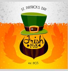 isish pub poster vector image