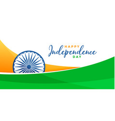 Creative independence day indian flag banner vector