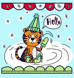 greeting card with tiger wearing skates saying vector image