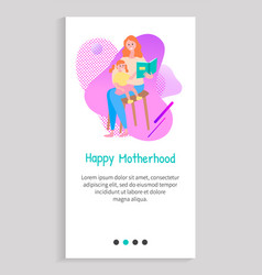 Happy motherhood lady reading book to young girl vector