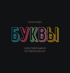 Letter cyrillic style alphabet - russian vector