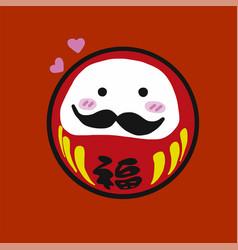 cute daruma with japanese word happiness cartoon vector image