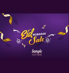 Eid mubarak sale poster background template vector