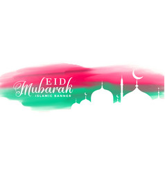 Eid mubarak watercolor banner design vector