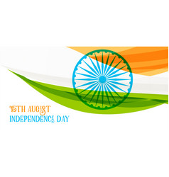 Indian flag design for happy independence day vector