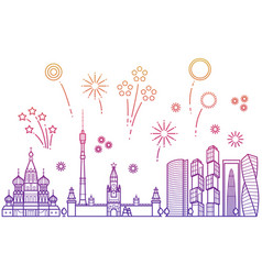 moscow city panorama festive fireworks vector image vector image