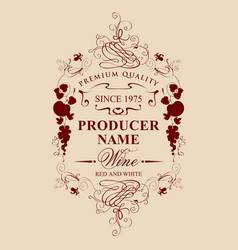 vintage wine label with floral and fruit ornament vector image