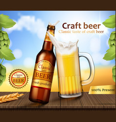 glass brown bottle and mug with craft beer vector image