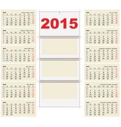 2015 Quarterly calendar template vector image vector image